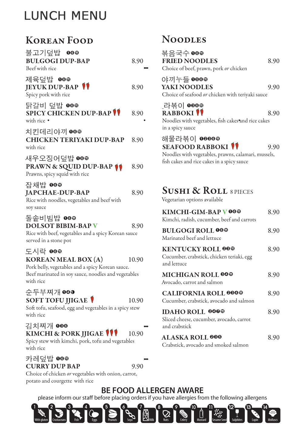 capel-lunch-menu-2-20180808