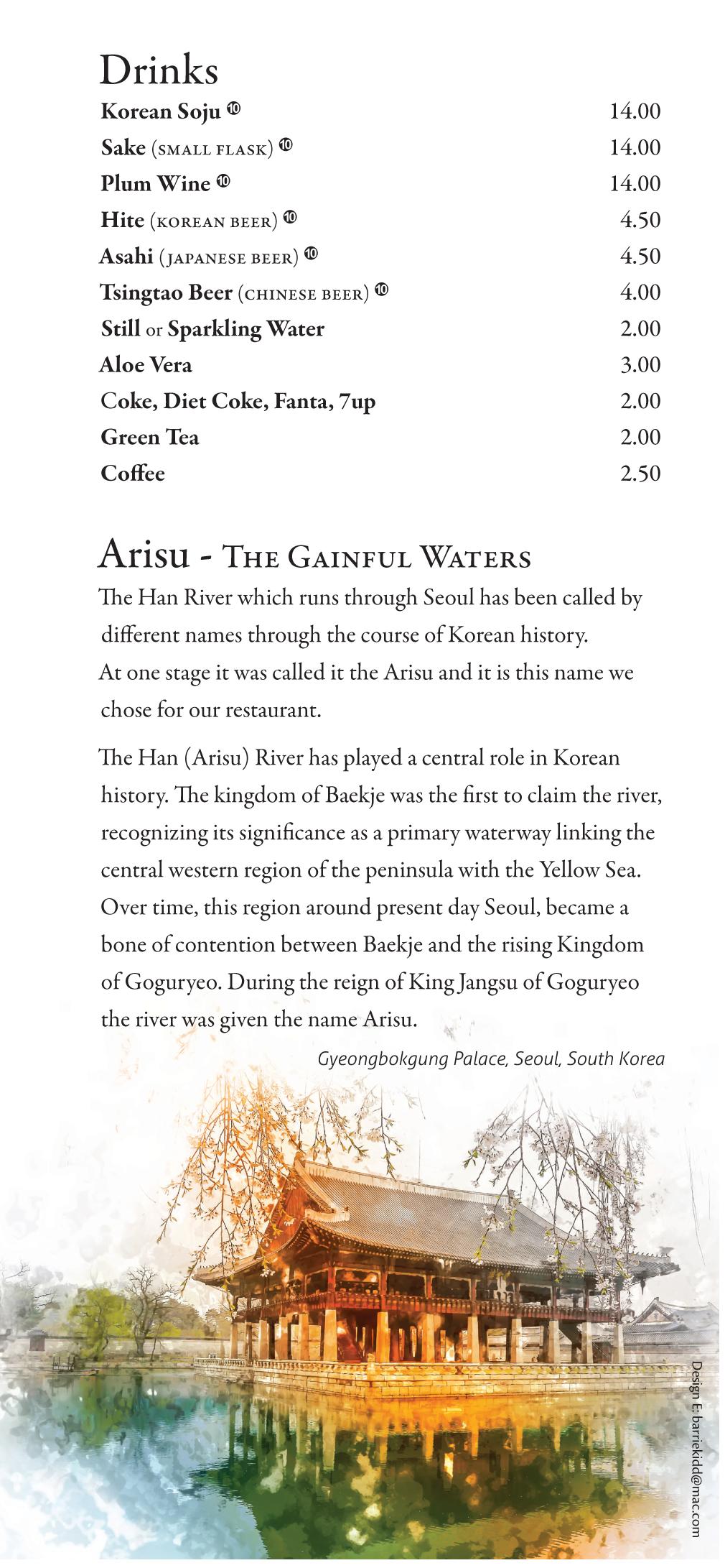 capel-menu-20180808-6