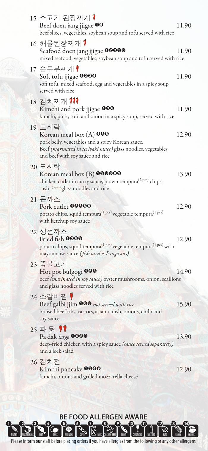 menu_17_07_3