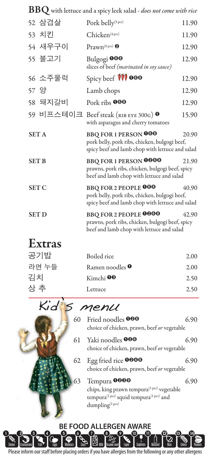 menu_17_07_6