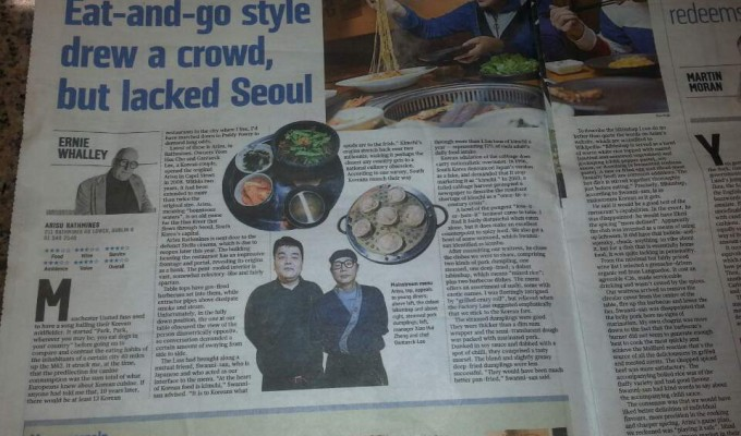 news-sunday-times-arisukorearestaurant-2